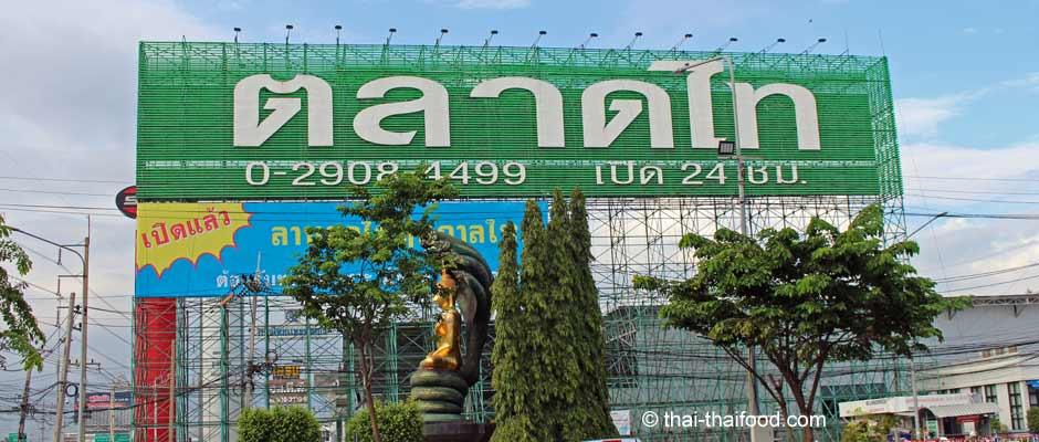 Talat Thai Markt