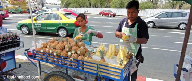Baby Ananas Verkaufsstand