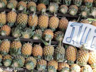 Baby Ananas