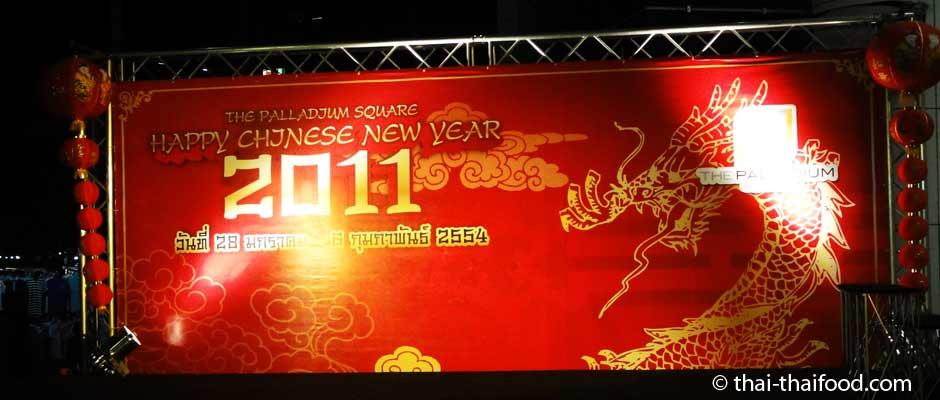 Chinesisches Neujahr 2019 in Bangkok