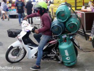 Gas in Thailand