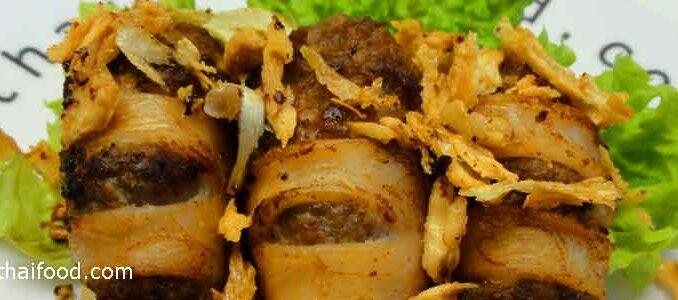 gefüllter Tintenfisch thailändisch