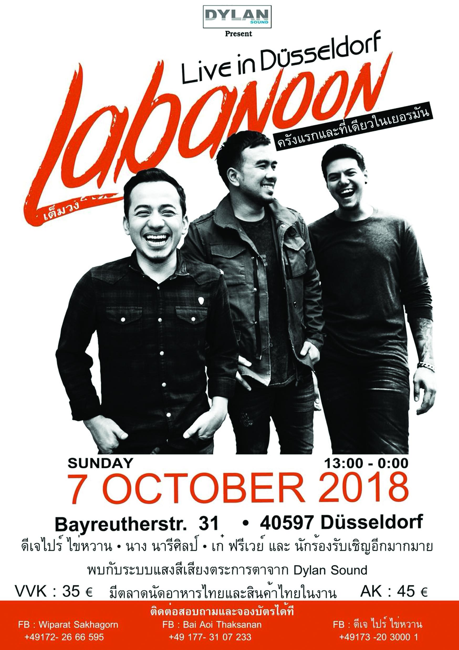 Labanoon Konzert