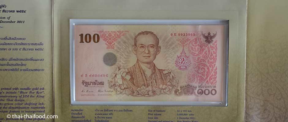 Neue Geldscheine in Thailand