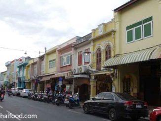 Phuket Stadt
