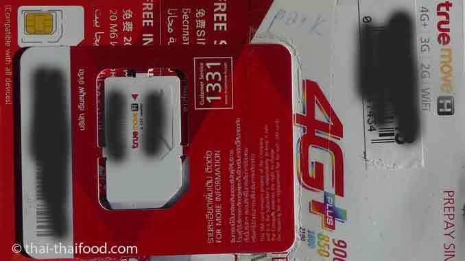 Prepaid Handy aufladen in Thailand