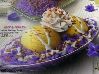 Durian Eis - Thailand