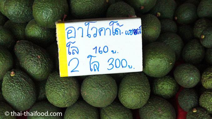 Thai Avocados kaufen