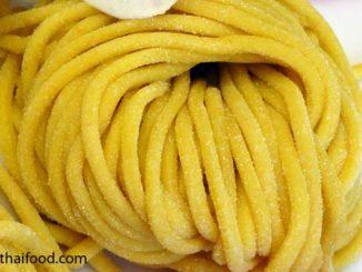 Bami Noodle