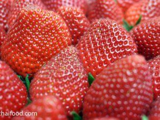 Thai Erdbeeren