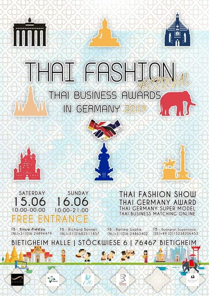 Thai Fashion Festival