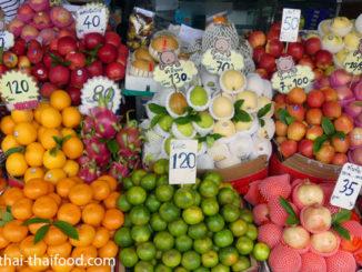 Thai Obst