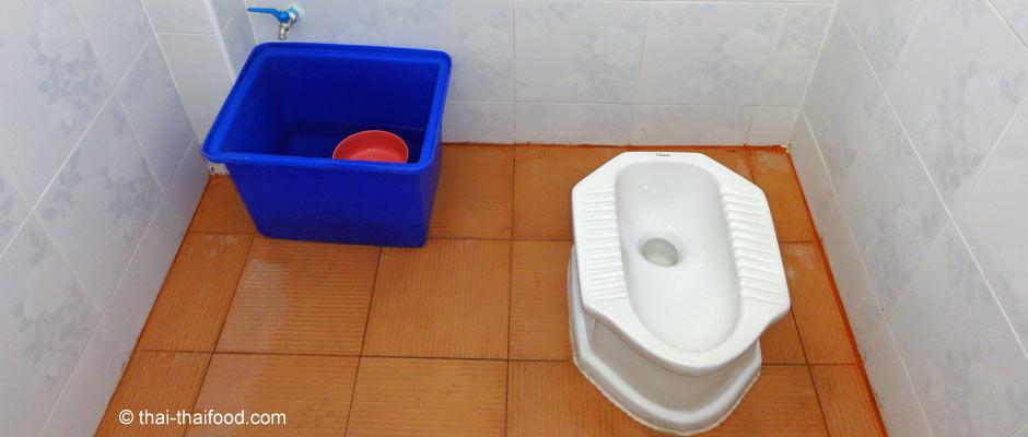 Thailand Toilette