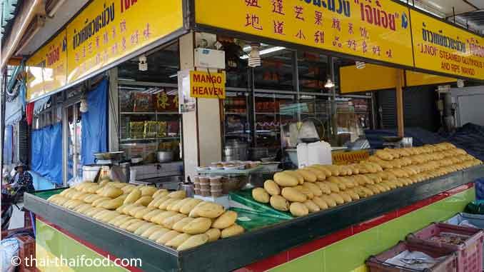 Ma Muang Nam Dok Mai kaufen