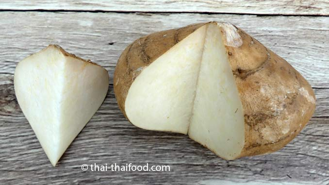 Yambohnen Essen